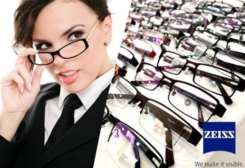 b5ee5cdab8 29€ για αντικατάσταση των φακών οράσεως σε γυαλιά μυωπίας