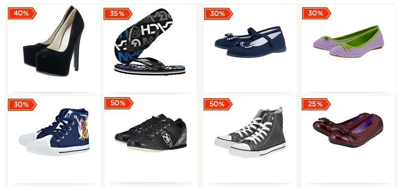 Δωρεάν κουπόνι που προσφέρει επιπλέον 10% έκπτωση σε ανδρικά, γυναικεία και παιδικά παπούτσια μέσα από επιλεγμένα brands!