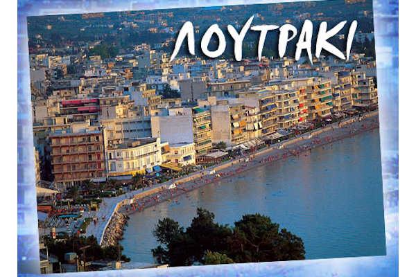 45€ για ένα όμορφο τριήμερο δύο ατόμων σε δίκλινο δωμάτιο με πρωινό και late check out στο ξενοδοχείο «Diolkos» στο Λουτράκι, μία ώρα μακριά από την Αθήνα, ακριβώς δίπλα στη θάλασσα και λίγα μέτρα μακριά από το «Καζίνο Λουτρακίου». Αρχική αξία 100€.