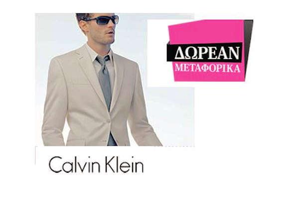 85% Έκπτωση σε επώνυμα ανδρικά πουκάμισα και παντελόνια Calvin Klein και δώρο τα μεταφορικά.