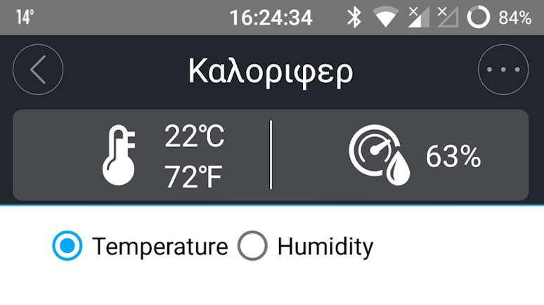 Απομακρυσμένη διαχείριση της αυτόνομης θέρμανσης, του κλιματισμού, των φώτων ή άλλων συσκευών του σπιτιού σας, από οπουδήποτε, με το κινητό σας! Περιλαμβάνεται εξοπλισμός, εγκατάσταση και εκπαίδευση μόνο με 70€+ΦΠΑ!